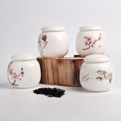 钿隆茶叶罐陶瓷小号定制普洱花绿茶香粉密封存储物罐茶叶包装礼盒