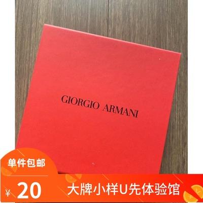 阿玛尼/Armani 纸盒香水口红盒空盒袋子唇膏礼品盒子 专柜包装