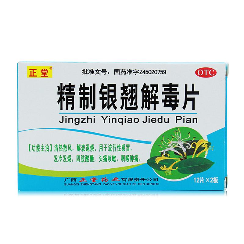 Средства от кашля / Жаропонижающие лекарства Артикул 558527163315