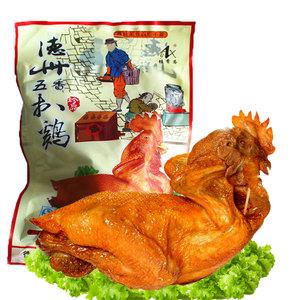 【扒鸡德州】德州桂香斋旗舰店扒鸡