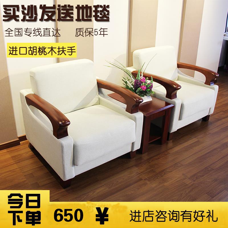 会议沙发 办公室会客贵宾接待商务现代简约单人布艺沙发茶几组合