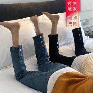 大码女裤适合胯大腿粗裤子女2020年春季胖妹妹宽松显瘦百搭牛仔裤