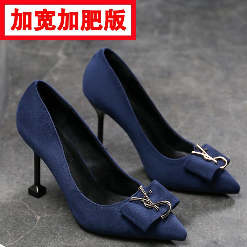 Женская обувь Артикул 611025680051