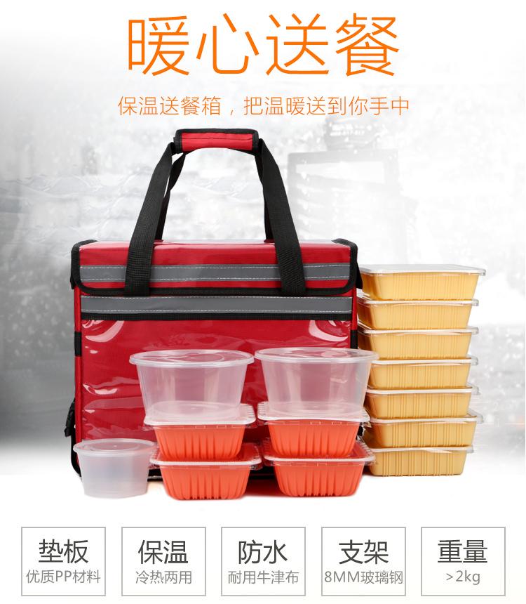 新款30升保温箱外送包冰袋送餐箱外卖箱手提保温包脚踏前置箱