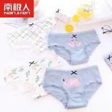 【南极人】6条装少女学生全棉抗菌内裤