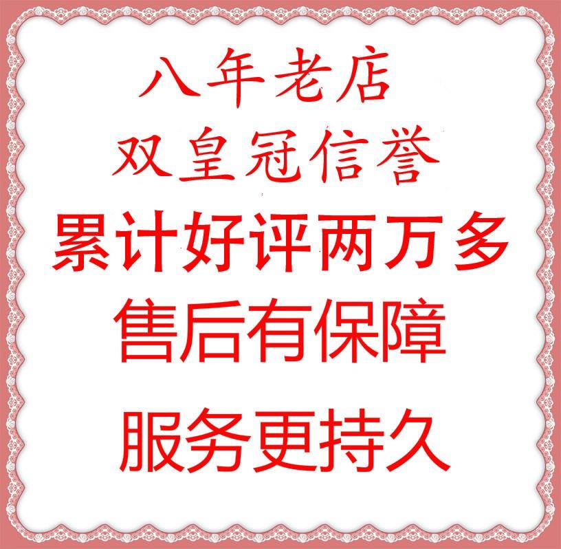 3周年店庆上海钢琴调音 上海钢琴调律  钢琴维修 国家高级调律师