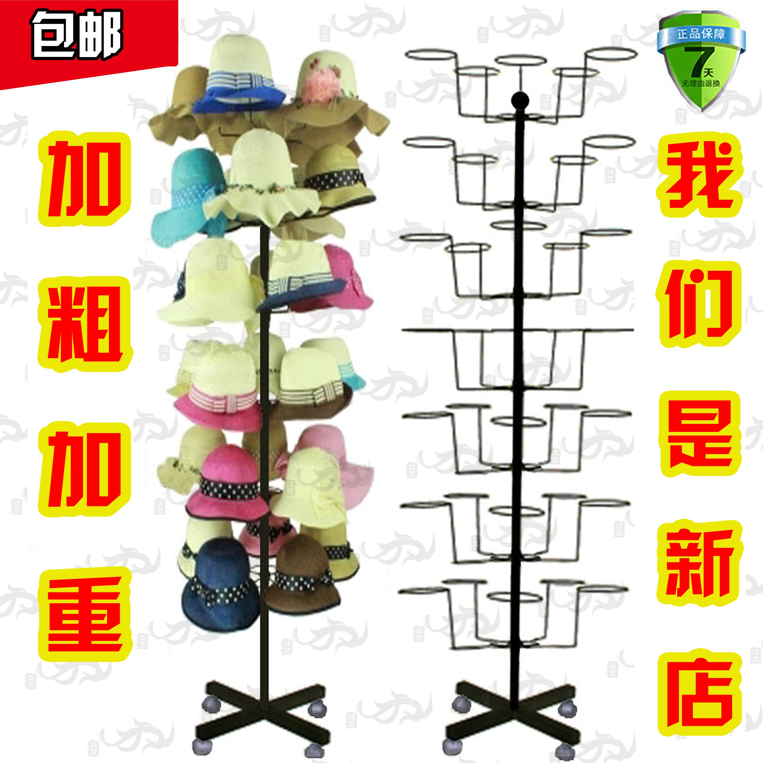 Бутик вешалка мать младенец магазин необходимо могут быть связаны шарф доставка по всей стране включена роскошный утолщенный введите все поверхность город