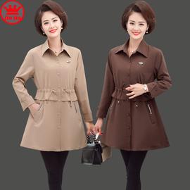 妈妈春秋洋气质薄风衣中年妇女中长款上衣中老年秋装时尚减龄外套