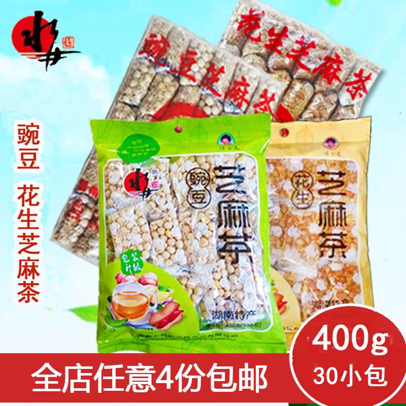 水井巷芝麻豆子茶湖南安化特产豌豆姜盐茶冲饮品炒货400g30小包