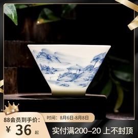 手绘山水青花瓷主人杯单杯景德镇陶瓷功夫茶具茶杯品茗杯子小茶碗