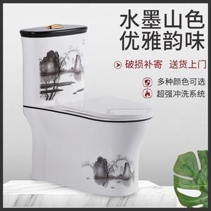 新款中国风马桶 欧式彩金浮雕座便器 陶瓷超漩虹吸式石纹黑色坐厕