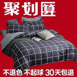 被套单件纯棉180x220x240网红2.2x2.4m床单被罩两件套1.5x2米x2.3