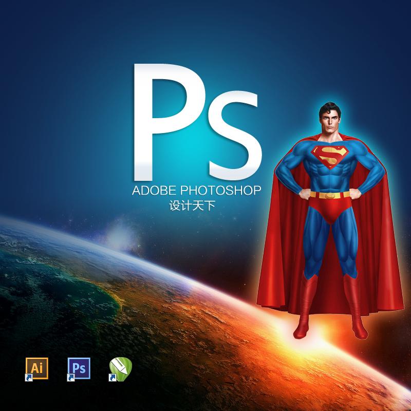 专业修图片在线PS相片证件照片处理婚纱照精修改照片美化抠图服务