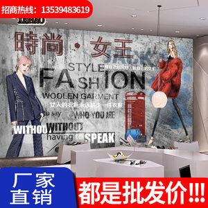 手绘艺术婚纱服装店9N墙纸个性时尚女装店背景墙装饰壁画高档壁纸