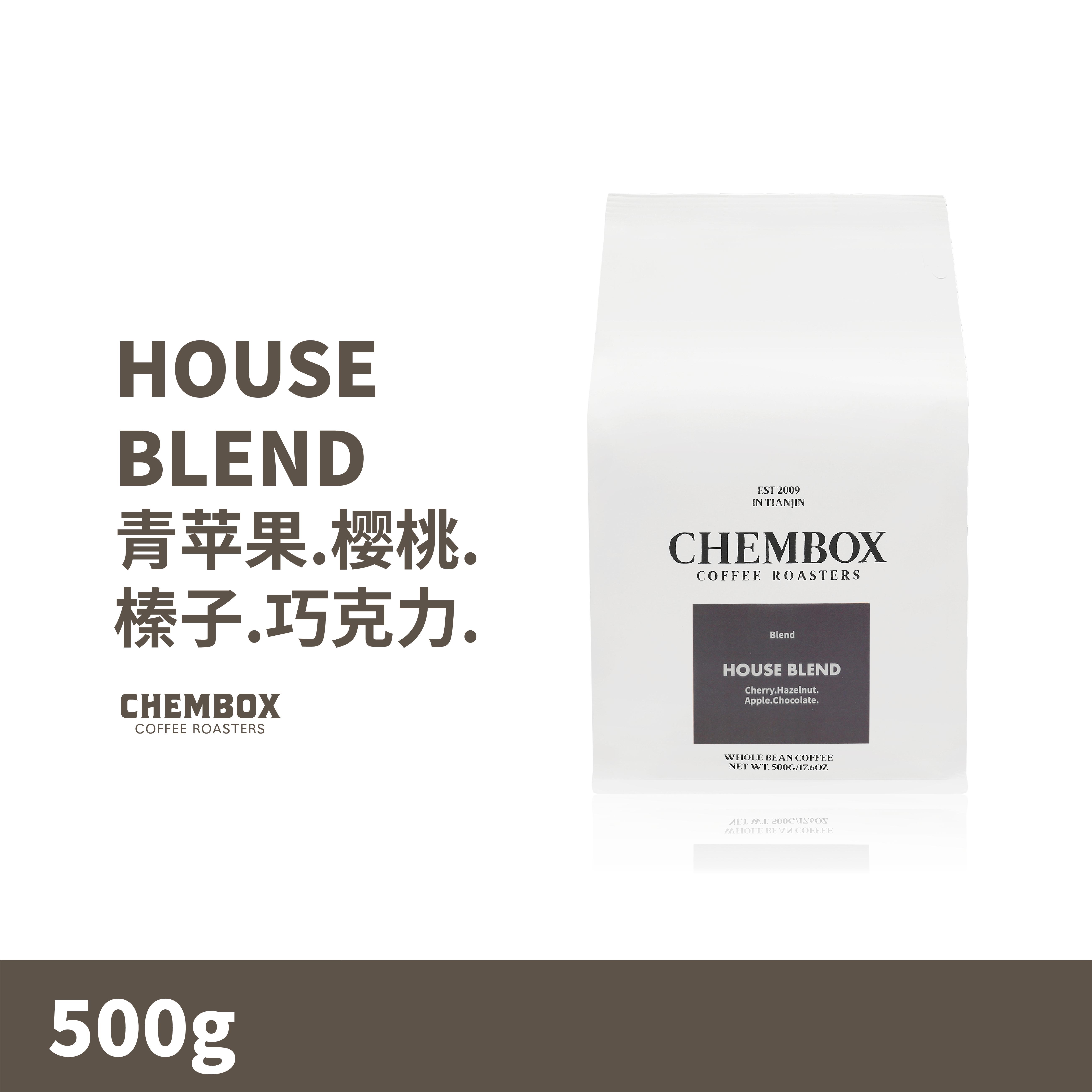 CHEMBOX HOUSEBLEND 意式浓缩牛奶咖啡拼配咖啡豆咖啡粉