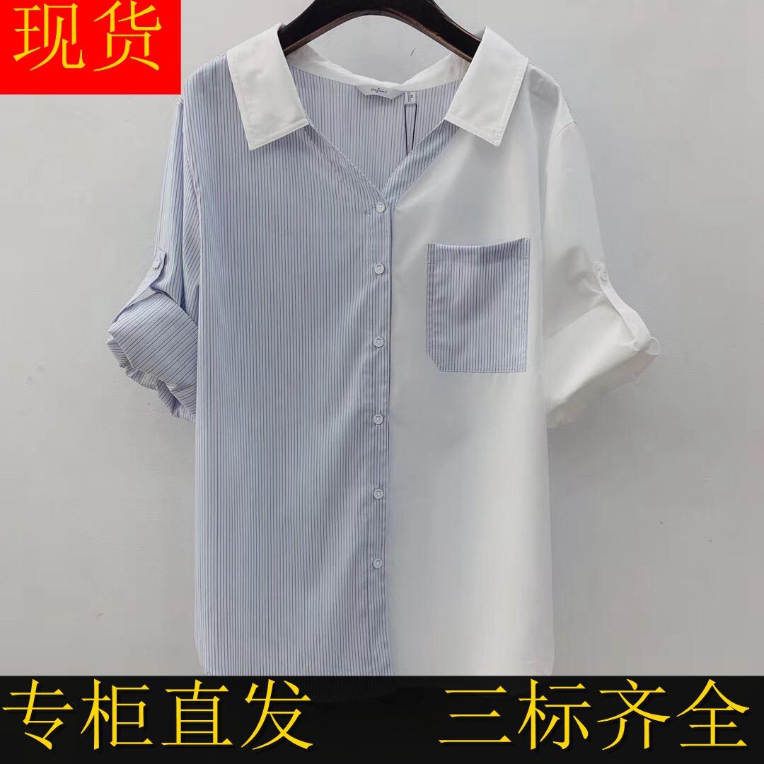 (用1元券)伊芙丽专柜正品2019秋装新款条纹衬衫拼接衬衣女士上衣1A7121101