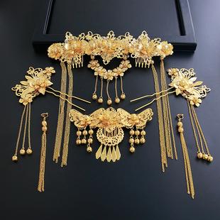 2020新款新娘秀禾服頭飾中式金色步搖髮釵額飾套裝結婚龍鳳褂配飾