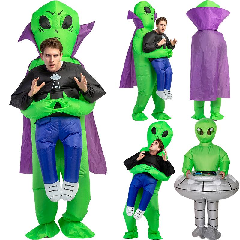 抖音同款太空服宇航员服装成人搞怪充气外星人绑架抱人衣服人偶服