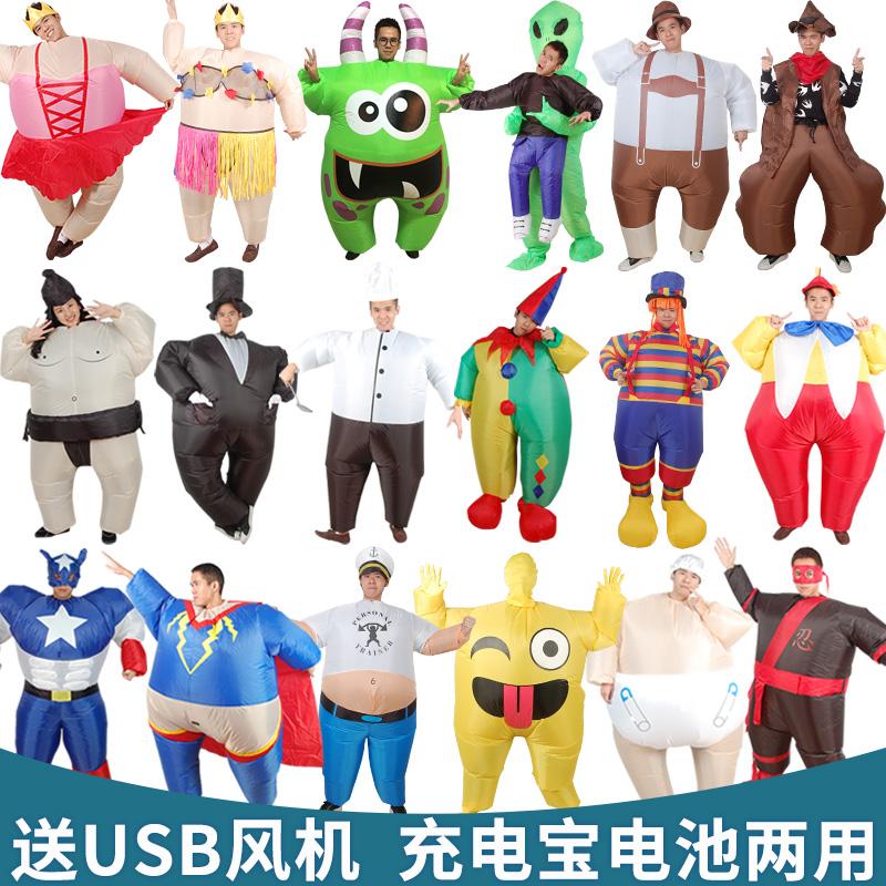 年会创意演出道具人偶服装成人玩偶搞笑搞怪小丑胖子相扑充气衣服