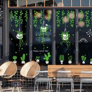 饰个性 创意贴画奶茶店花店推拉门贴 小清新店铺窗户玻璃贴纸橱窗装