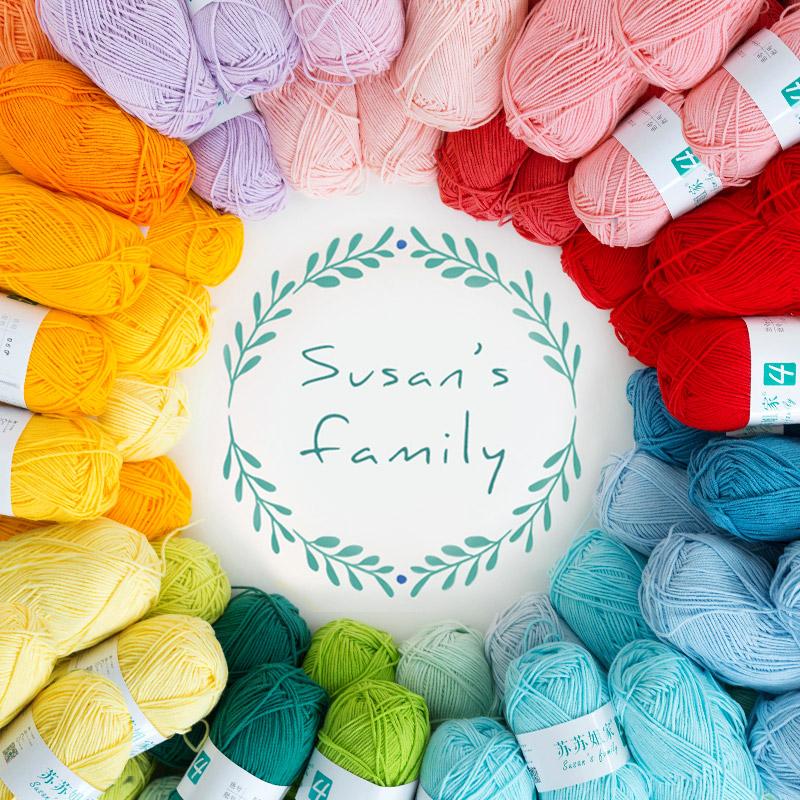 蘇蘇姐家4圍巾線手工編織玩偶diy鉤針材料包寶寶棉線粗毛線團毛衣