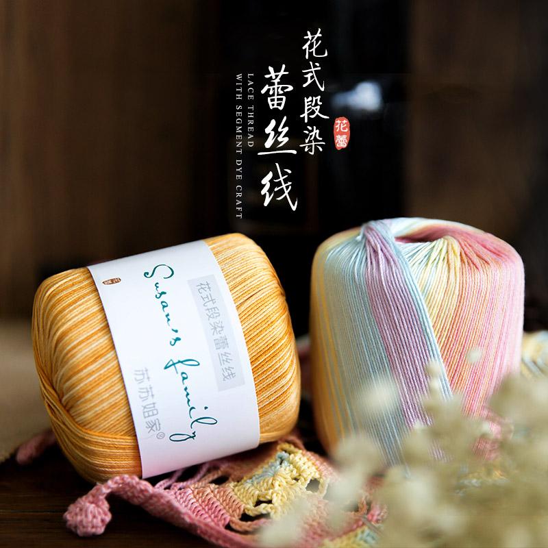 Пряжа для машинного вязания Артикул 569788068772