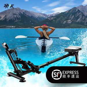 硬派划船机家用...