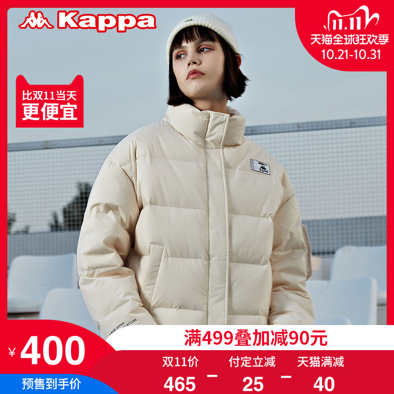 Kappa卡帕羽绒服2020新款冬女高领防寒服印花保暖短外套面包服