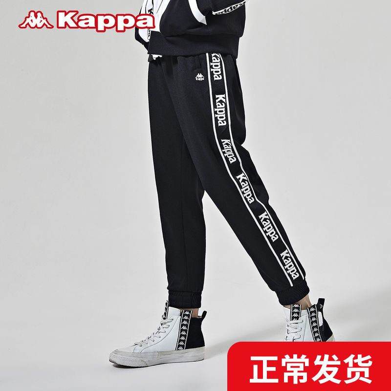 Kappa series standard women's sports pants casual pants small feet closing guard pants 2020 NEW