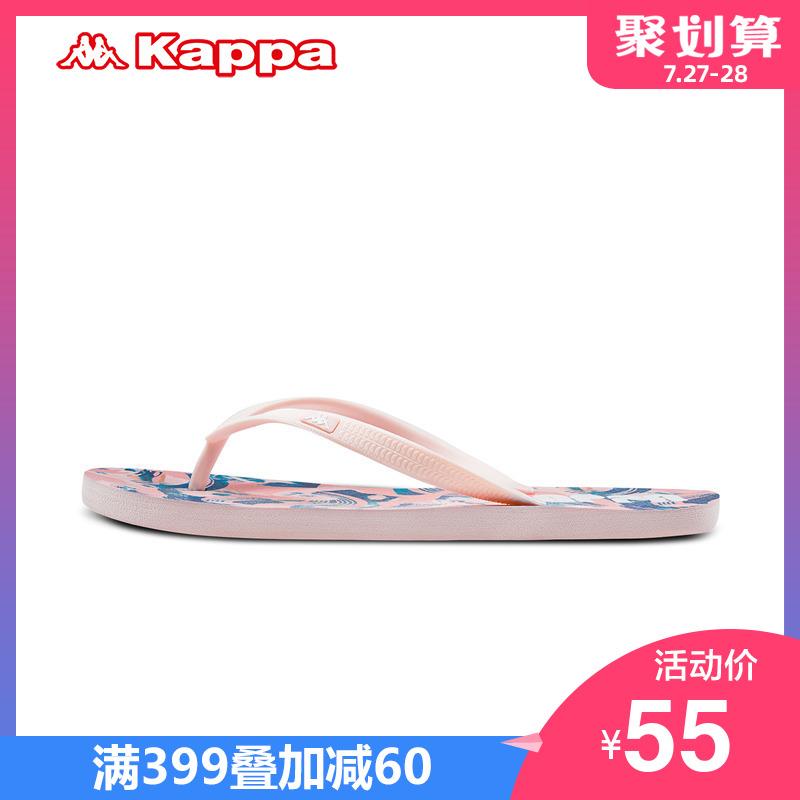 Kappa卡帕情侣男女运动拖鞋 人字拖休闲凉鞋   K0825LT02