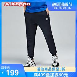 Kappa卡帕运动裤2021新款夏男运动长裤针织休闲裤小脚收口卫裤