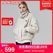 Kappa卡帕女防寒棉服加厚羊羔绒保暖外套新K0962MM80