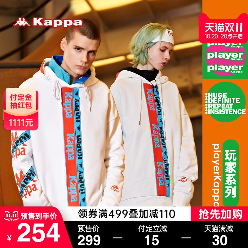 【预】KAPPA卡帕艺术家联名串标情侣男女运动卫衣套头帽衫外套