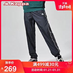 Kappa卡帕男款运动长裤休闲串标运动裤梭织小脚收口卫裤2019新款