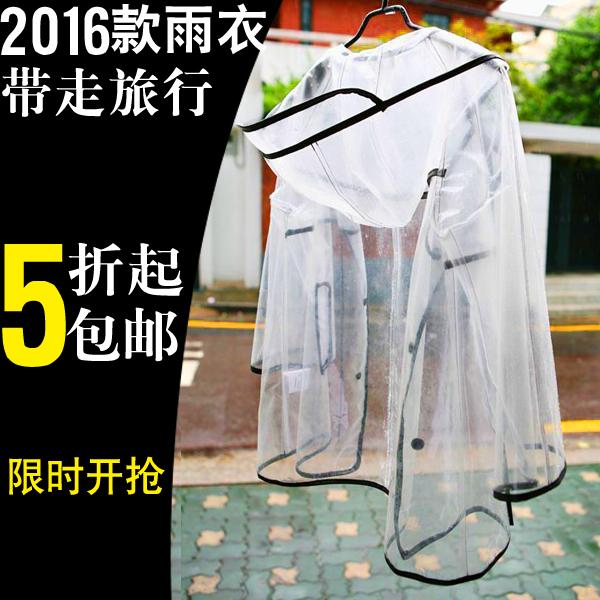 Плащ взрослых женщин мода длинная модель прозрачный мужской плащ один на открытом воздухе только шаг небо верховая езда электромобиль плащ надеть