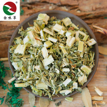Edible grass herbal tea herbs Herbal tea beauty grass 500 grams