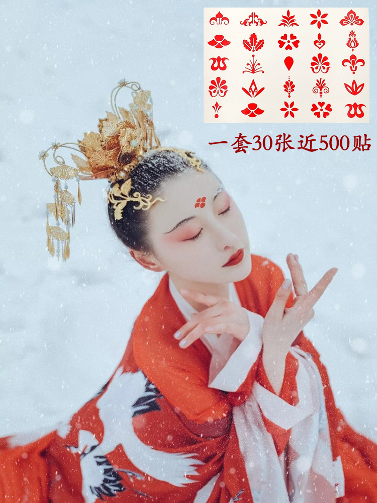 Staple eyebrow heart sticking Chinese costume Antique Print beauty tattoo sticking waterproof woman persistent sexy photo forehead sticker