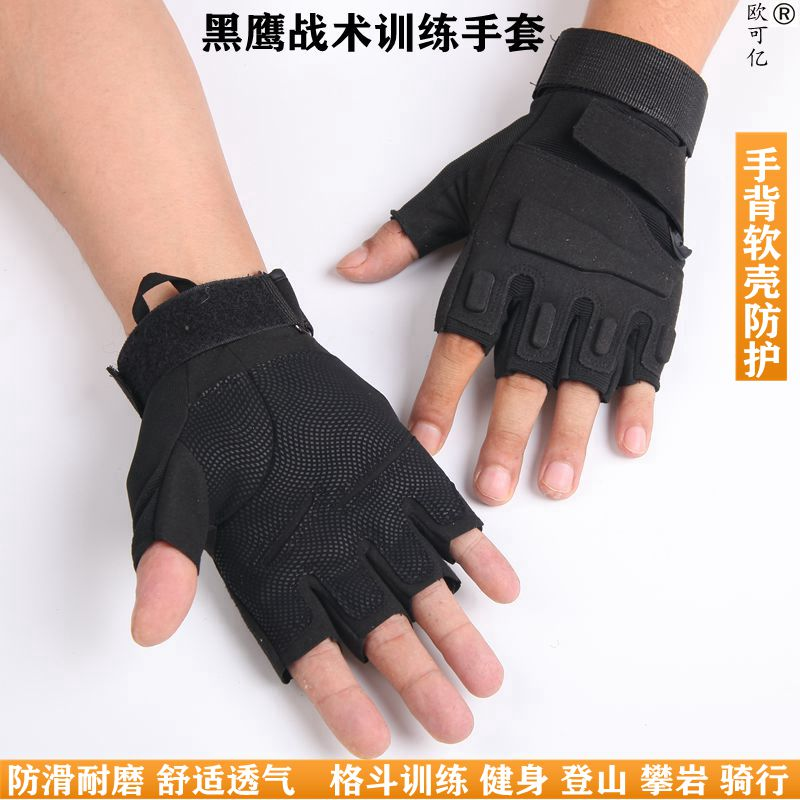 Black Hawk tactical gloves Half Finger special forces male training mountaineering half cut children open fingered motorcycle motorcycle students without fingers