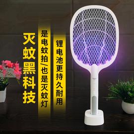 二合一电蚊拍充电家用超强力苍蝇锂电池多功能立式拍灭蚊子拍两用