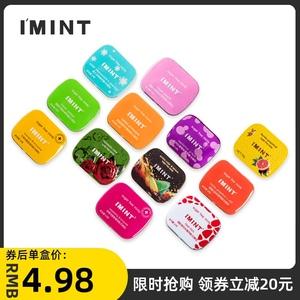 领30元券购买IMINT益美滋无糖薄荷糖接吻糖口香糖强劲清新口气糖果便携随身l