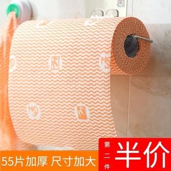 55条厨房不沾油加厚洗碗布可重复使用
