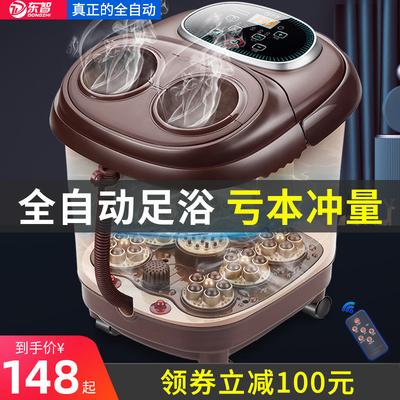 东智全自动足浴盆电动按摩洗脚盆加热恒温泡脚桶家用足浴桶深神器