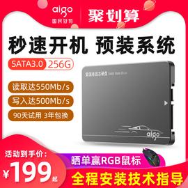 【赢鼠标】爱国者S500固态硬盘240g联想戴尔华硕256g笔记本ssd固态硬盘2.5寸sata接口台式机电脑固态硬盘256g