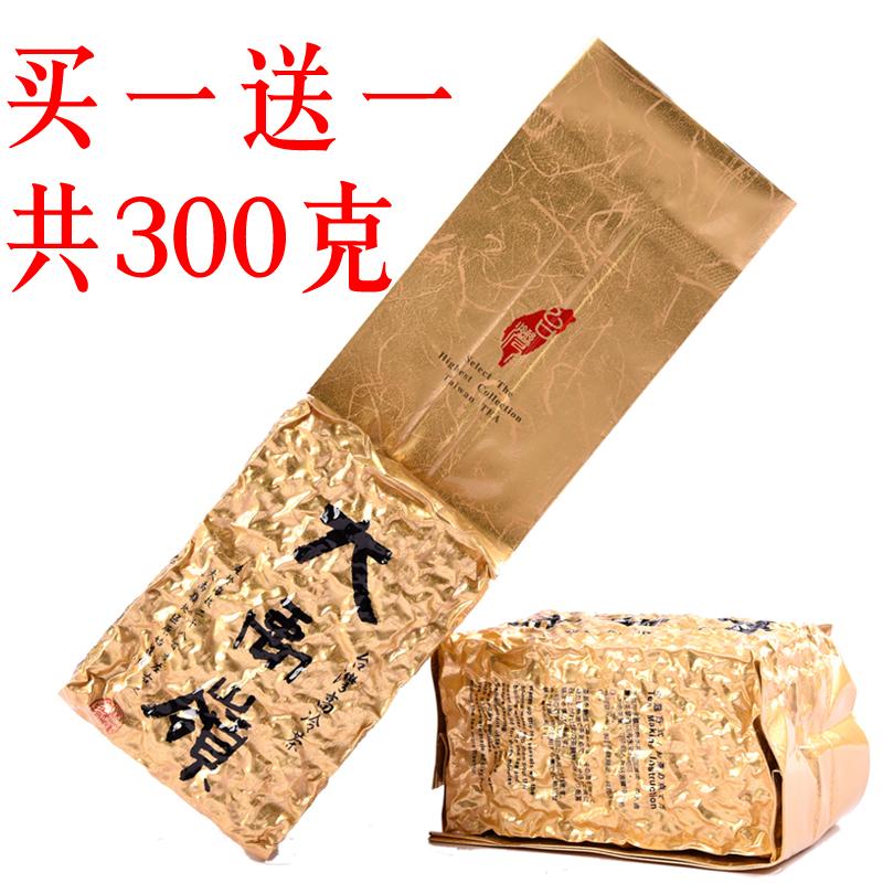 大禹岭茶 台湾高山茶 清香高冷茶 特级乌龙茶叶花香十足严选300克