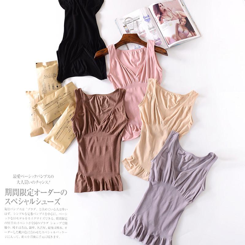日本女士打底束身内衣产妇瑜伽弹力记忆塑身收腹保暖无痕美体背心