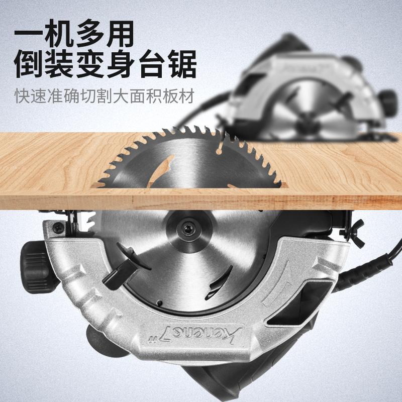 木工电圆锯7寸9寸10寸手提电锯切割机家用锯木机台锯倒装圆盘电锯