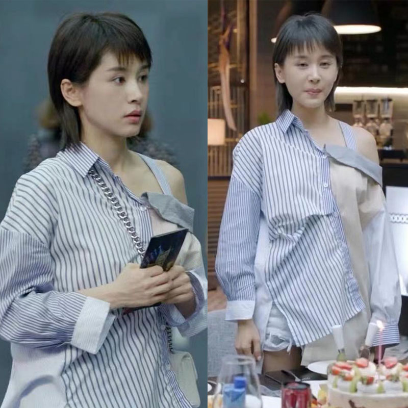 The second time, its also very beautiful. Wang Ziwen ans same off shoulder striped shirt is loose and sexy. Shawl top woman