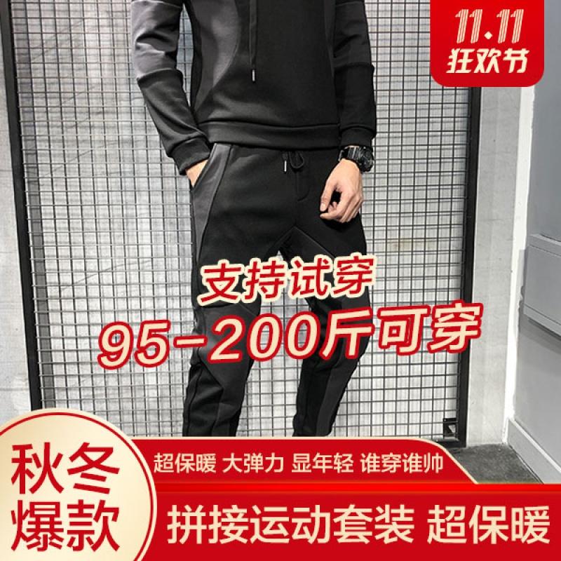 佐羿精品水貂绒套装经典灰黑拼接运动装备百搭显瘦款时尚乔牌男装