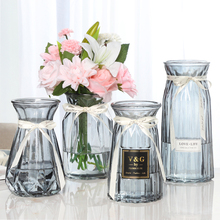 【四件套】玻璃花瓶透明摆件水培绿萝富贵竹装饰客厅干花插花花瓶
