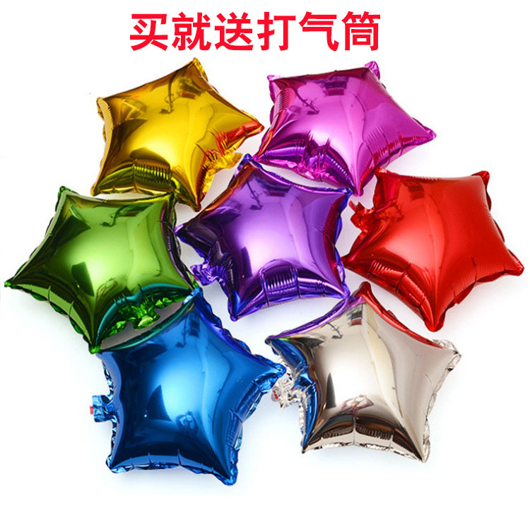 五角星星铝膜婚结婚求婚房装饰气球热销546件限时2件3折